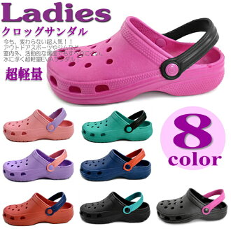 All eight colors of clog sandals [Lady's 931] Lady's sandals super light weight EVA sandals さんだる sandal ●