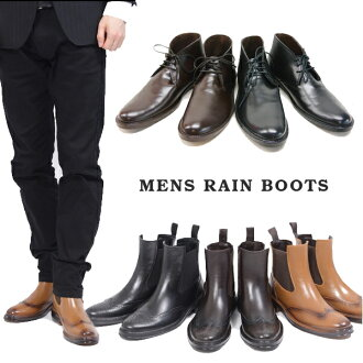It is the strongest for the men's boots, coordinates that strong rain boots men business pullover boots TM-002(GB-3139), TM-004 ● snow snow-covered road clears in the rain, and a parenthesis is good for!