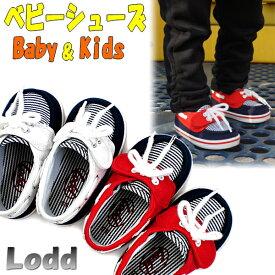即納 送料無料 ベビーシューズ デッキシューズ マリンテイスト ベビー スニーカー Lodd [WC153] 13.0cm 13.5cm 14.0cm 14.5cm 15.0cm キッズ 靴 子供靴 赤すぐ掲載商品 かわいい