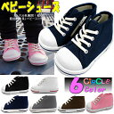 4a91958ee53 The sneakers baby shoes CIRCLE  WC35  12.5-14.5cm kids color variations six  colors child shoes that Converse type baby shoes are light