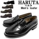 ハルタ ローファー メンズ HARUTA 6550 ハルタ ローファー メンズ 合皮・幅広 3E 通学靴 学生靴 靴 黒 茶 ローター ジ…