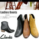 Clarks-boots-b-1