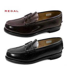 リーガル 靴 メンズ ローファー REGAL 2177 メンズ ビジネスシューズ 学生靴