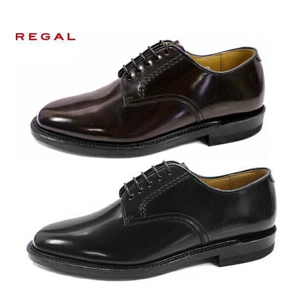 リーガル 靴 メンズ REGALリーガル 2504 メンズ ビジネスシューズ プレーントゥ 革靴 学生 就職 ブラック 黒 ブラウン 茶色 本革 革 ブランド おしゃれ 定番 シンプル サイズ 23.0cm 23.5cm 24.0cm 24.5cm 25.0cm 25.5cm 26.0cm 26.5cm