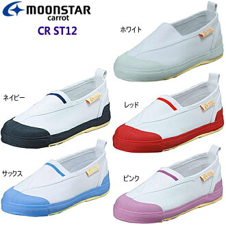 Child of the slippers carrot MoonStar Carrot CR ST12 kids school shoes boy woman○