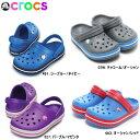 Crocs10998 off