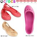 Crocs11215 of 1