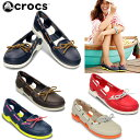 Crocs14261 1