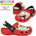 Crocs15856-1