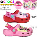 Crocs15857 1