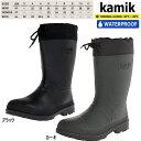 Kamik 1600231 1