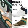 皇家的埃拉杆人运动鞋区ROYAL ELASTICS CRIMSON 11BHUI033皇家Errasti樟鞋鞋sneaker ●