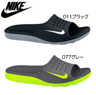 Male business for the Nike solar software slide NIKE SOLARSOFT SLIDE 386163 men's lady's shower sandals sandals beach pool woman ●