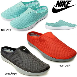 new styles d624d bdae9 mens nike solarsoft mule red