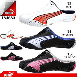 供供pumajiyuukuroggumenzuredisusandaru PUMA Jiyu Clog 184683运动鞋男性使用的女性使用的鞋 ●