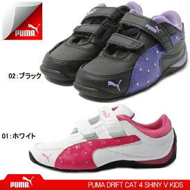 プーマ スニーカー キッズ ベビー PUMA DRIFT CAT 4 SHINY V KIDS プーマ ドリフトキャット シャイニー 304516 シューズ 靴 子供靴 男の子 女の子 きっず kids sneaker ●