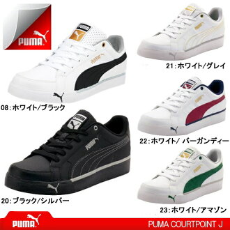 Puma sneakers men coat point PUMA COURTPOINT J 352527 shoes men shoes sneakers Puma●