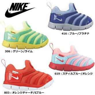 无耐克发电机小孩运动鞋NIKE DYNAMO FREE TD 343938婴幼鞋耐克子供靴耐克毛毛虫 ●