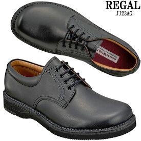 リーガル ウォーカー プレーントウ メンズ ビジネスシューズ REGAL JJ23AG 紳士靴 ウォーキング