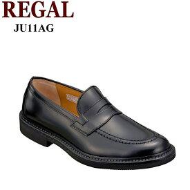 リーガル REGAL 靴 メンズ ローファー REGAL JU11AG 革靴 紳士靴 ビジネスシューズ 皮靴