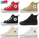 あす楽 送料無料 コンバース チャイルド オールスター ハイカット キッズ CONVERSE CHILD ALL STAR N Z HI キッズ 靴 …