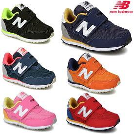 ニューバランス 720 ベビー キッズ New Balance IV720 子供靴 スニーカー ネイビー レッド ピンク ブラック オレンジ 運動靴 シューズ 女の子 男の子