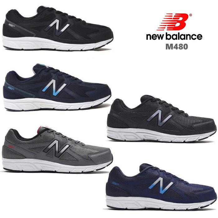 ニューバランス 480 New Balance 靴 メンズ スニーカー ニューバランス M480 正規品