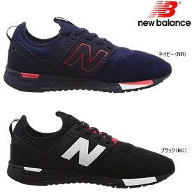 ニューバランス メンズ レディース スニーカー New Balance MRL247 正規品 メンズ靴 レディース靴 運動靴 スポーツシューズ ランニングシューズ ブラック 黒 ネイビー 27.5cm 28.0cm