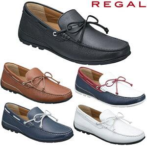 リーガル 靴 メンズ カジュアル スリッポン REGAL 55PR AF ドライビング シューズ デッキシューズ おしゃれ