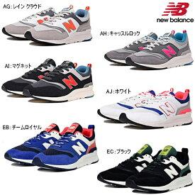【14時まであす楽対応】ニューバランス New Balance CM997H AG/AH/AI/AJ/EB/EC メンズ レディース スニーカー メンズ靴 レディース靴 ウィメンズ 軽量 軽い ランニングシューズ スポーツ 運動靴 靴 シューズ ローカット