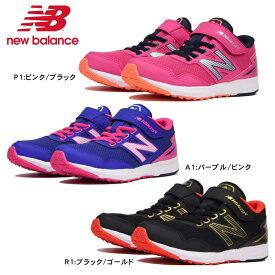 ニューバランス HANZO V New Balance キッズ ジュニア 靴 スニーカー 正規品 スニーカー マジックテープ 子供用