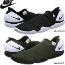 Nike 885105