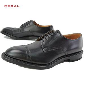 リーガル 靴 メンズ REGALリーガル 05NR メンズ ビジネスシューズ ストレートチップ 本革 日本製 アウトレット セール