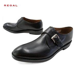 リーガル 靴 メンズ REGALリーガル 07RR メンズ ビジネスシューズ モンクストラップ 本革 日本製 アウトレット セール