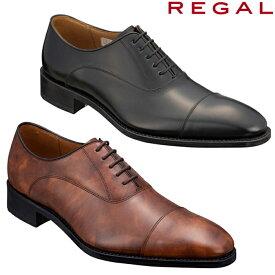 あす楽 送料無料 リーガル ストレートチップ REGAL ビジネスシューズREGAL 315R 本革・日本製 ストレートチップ メンズ ビジネス 紳士靴/革靴/男性用/黒/茶