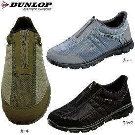 かかとが踏めるスニーカー ダンロップ リラフィット 016 軽量 メンズスニーカー DUNLOP RF016 2way メンズ靴 作業靴 軽量 軽い ブラック 黒 グレー カーキ 幅広 4e 大きいサイズ