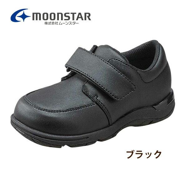 ムーンスター キッズ キャロット 高機能 フォーマルシューズ moonstar formal shoes ブラック 【CR C2087】○【tfpd
