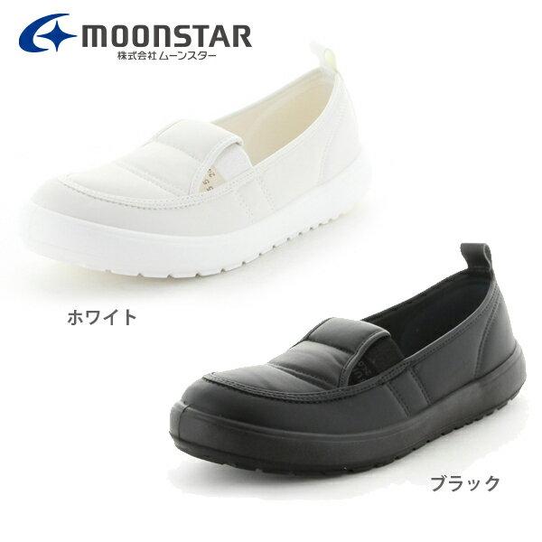 ムーンスター メンズ レディース 上履き 大人の上履き moonstar OTONANOUWABAKI ホワイト ブラック 【03】○【OL】