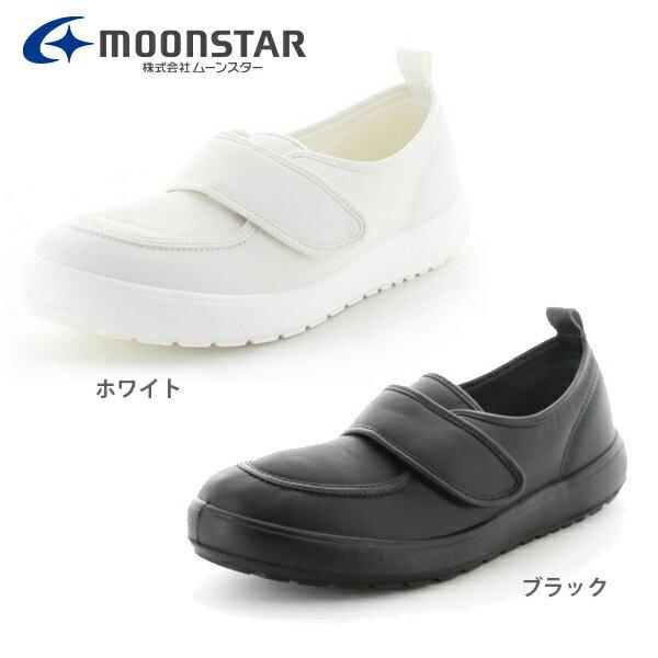 ムーンスター メンズ レディース 上履き 大人の上履き moonstar OTONANOUWABAKI ホワイト ブラック 【04】○【vhc】