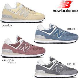 ニューバランス 574 レディース スニーカー New Balance WL574 CRA/CRB/CRC/CRD 正規品 スエード おしゃれ カジュアル シューズ レディース靴 靴 大きいサイズ 23.0cm 23.5cm 24.0cm 24.5cm 25.0cm
