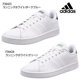 アディダス アドバンコート レザー メンズ スニーカー 靴 シューズ 男性用 カジュアル 白 ホワイト 本革