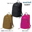 Mon 1123977