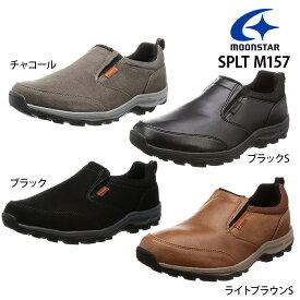 ムーンスター スニーカー 防水 Ag+抗菌防臭 4E メンズ SPLT M157 【RKRK-14rtpd】