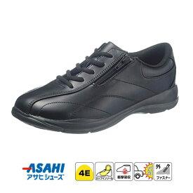 アサヒシューズ メンズ ウォーキングシューズ ASAHI アサヒ L512 ブラック 幅広4E ファスナー コンフォートシューズ 靴 父の日 敬老の日 プレゼント ギフト