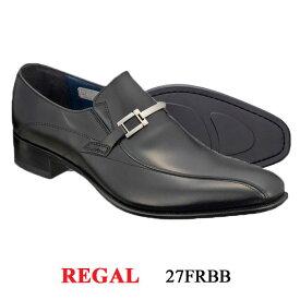 リーガル REGAL 27FRBB ブラック メンズ 靴 ビジネスシューズ ビットヴァンプ スリッポン 革靴 紳士靴 本革 日本製 ブランド