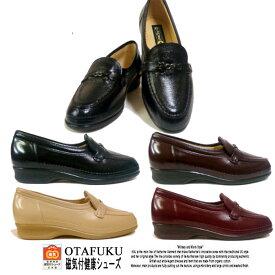 レディース OTAFUKU オタフク スイート コンフォートシューズ 日本製 防水 ブランド 靴 母の日 ギフト プレゼント