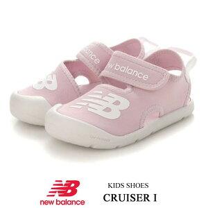 ニューバランス ベビー キッズ CRUISER I クルーザーI ピンク サマーシューズ ベルクロマジック 子供靴 屈曲性 防滑 安定性 ギフト プレゼント ブランド IOCRSRPP