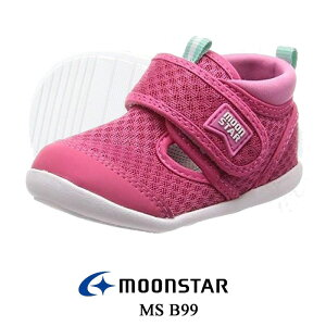 ムーンスター MOON STAR B99 チェリー ベビー マタニティー ファーストシューズ サマーシューズ ベルクロマジック 子供靴 スニーカー サンダル ギフト プレゼント ブランド MS B99