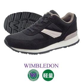 ウインブルドン メンズ スニーカー WIMBLEDON M039 ブラック 3E ウォーキング ランニング アサヒシューズ 靴 父の日 敬老の日 プレゼント ギフト