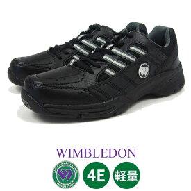 ウインブルドン メンズ スニーカー WIMBLEDON MW5000 ブラック 4E コートタイプ アサヒシューズ 靴 父の日 敬老の日 プレゼント ギフト